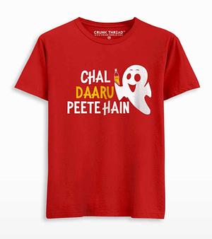 Chal Daaru Peete Hain