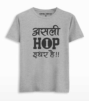 Asli hiphop idhar hai T-shirt