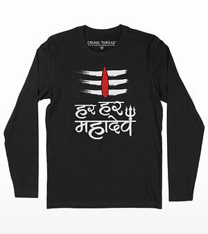 Mahadev full sleeve T-shirt