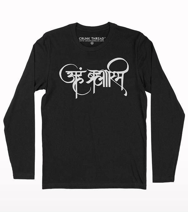 Aham Brahmasmi Full Sleeve T-Shirt