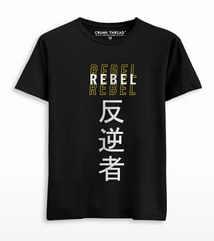Rebel Printed T-shirt