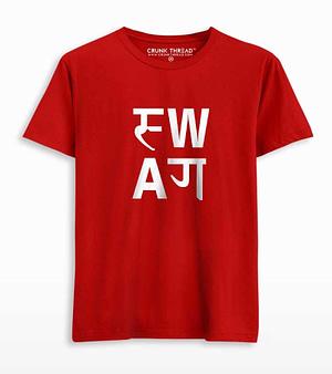 Swag t shirt