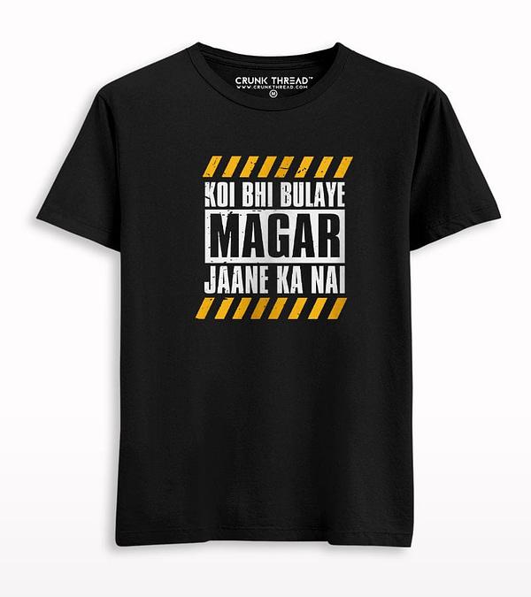 Koi Bhi Bulaye Magar Jaane Ka Nai Quarantine T-shirt