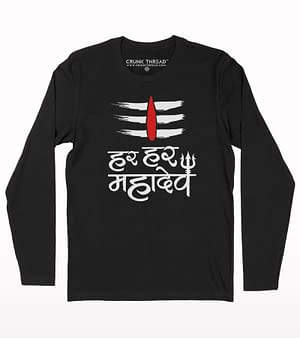 Mahadev full sleeve T-shirt