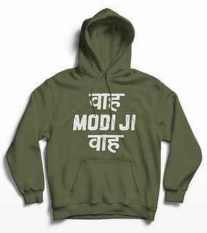 Waah Modiji Waah Hoodie