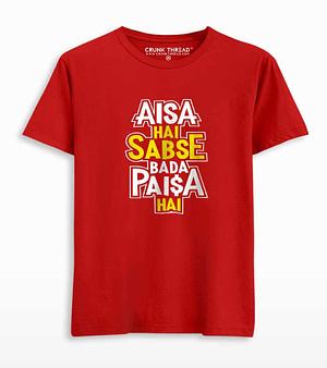 Aisa hai sabse bada paisa hai T-shirt
