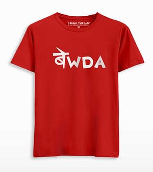 bewda t shirt