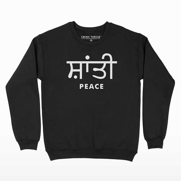 Peace Shanti In Punjabi Printed Sweatshirt
